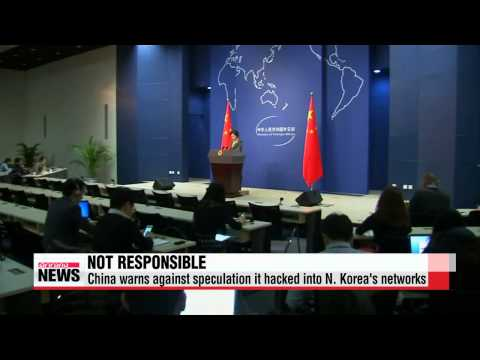 China condemns some foreign press for accusation of hacking into North Korea   중