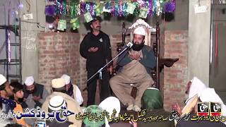 Dua e Khair by Pir Shams Ur Rehman / Sultan Pura Madina Town Gujrat