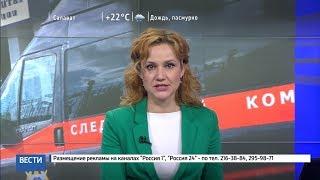 Вести-24. Башкортостан - 01.05.17 22:00