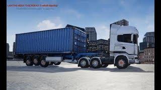 Unreal Engine 4 настройка грузовика 3 моста прицеп трейлер