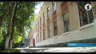 В Бендерах откроют классы с молдавским языком обучения