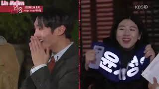 [SUB INDO] Wanna One Guerrilla Date Entertainment Weekly Ep 1739 by Lin Melinn