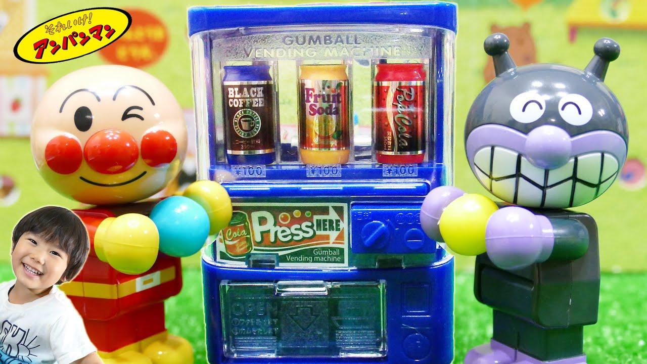 miniature vending machine