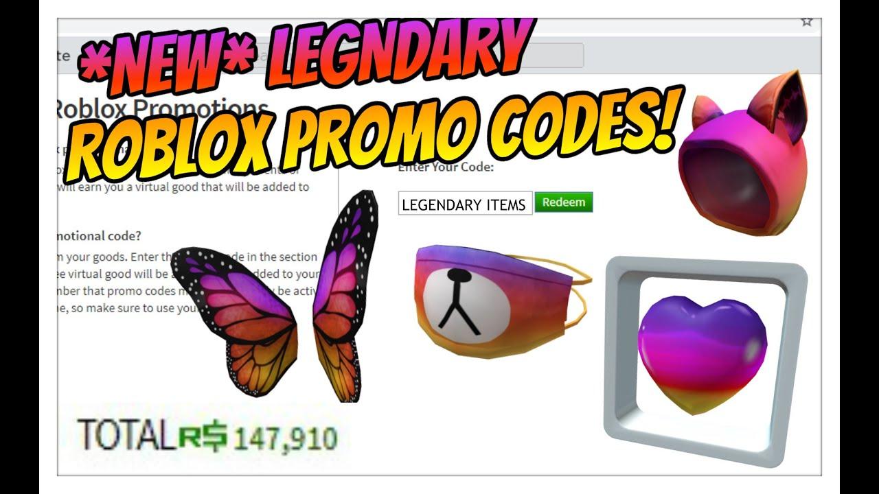 roblox all promo codes 2020