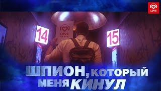 Love Radio на премьере фильма