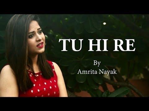 Tu Hi Re - Bombay | A.R. Rahman | Hariharan | Kavita K | Cover By Amrita Nayak