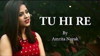 Tu Hi Re Female Version Cover By Amrita Nayak Mp3 Song Download