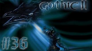 Прохождение Gothic 2 [Часть 36] Аудиенция у лорда Хагена