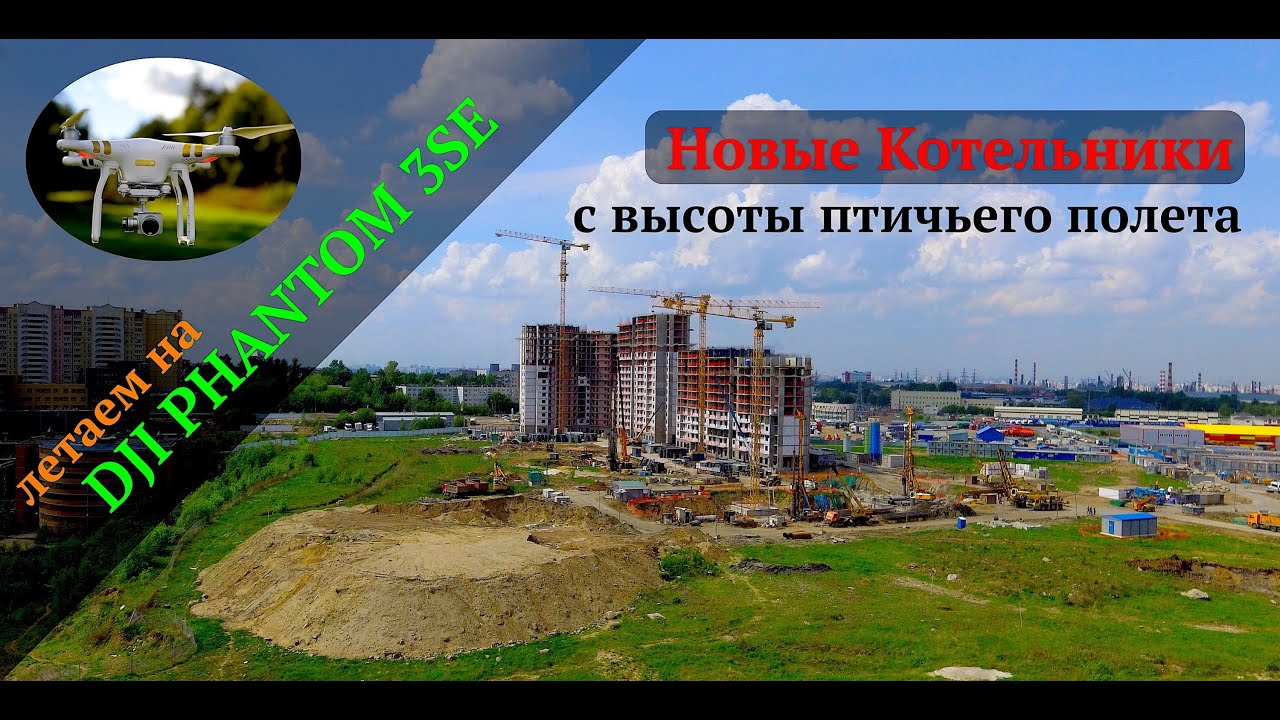 ЖК «Новые Котельники»: АКЦИЯ от официального застройщика ...