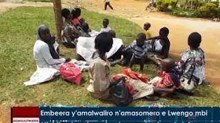 Embeera Y'amalwaliro N'amasomero E Lwengo Mbi