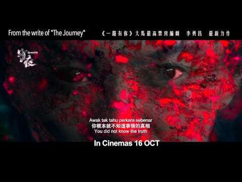 """""""seventh""""---sebuah-filem-daripada-ryon-lee,-penulis-""""the-journey"""""""