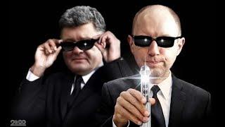 Крах очевиден! Яценюк начал резко перекрашиваться.