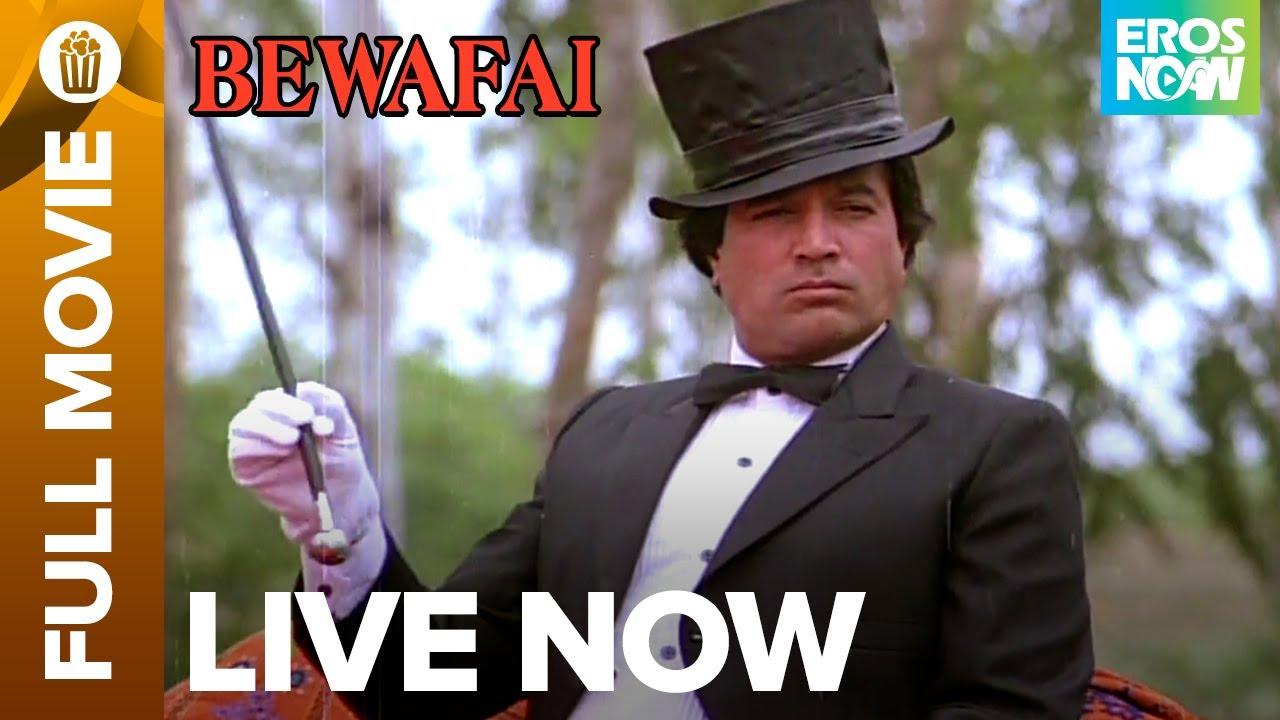 Download Bewafai Full Movie LIVE on Eros Now | Rajesh Khanna, Rajinikanth, Padmini Kolhapure, & Meenakshi