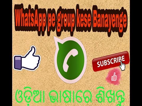 How to a WhatsApp group credit