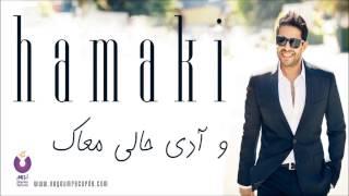 Hamaki - Wadi Haly Ma