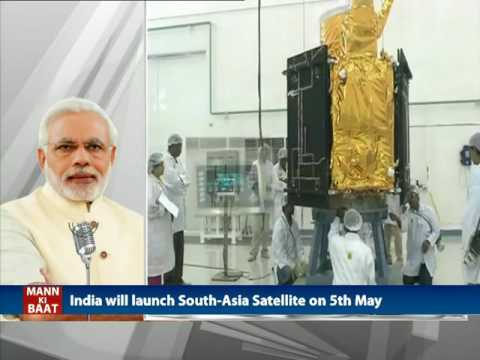 On May 5, India will launch South Asia Satellite. This is a proof of Sabka Saath, Sabka Vikas