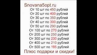 Микронаушники оптом(, 2013-04-12T17:01:44.000Z)