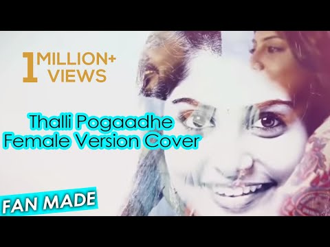 Thalli Pogaadhe - Female Version Cover |...