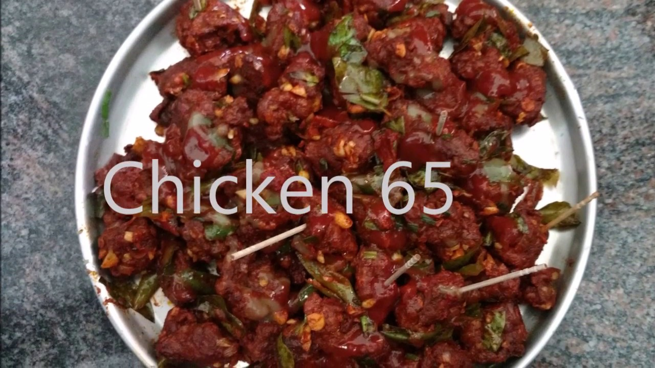 Chicken 65 recipe in hindi with english subtitles easy cook hot chicken 65 recipe in hindi with english subtitles easy cook hot and spicy starter at home youtube forumfinder Choice Image