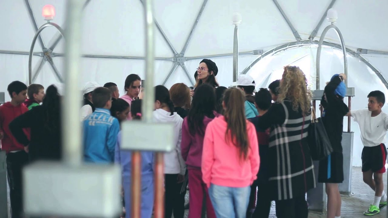 The Carasso Science Park - Be'er Sheva