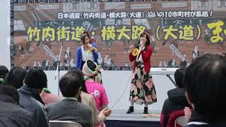 2010/12/01 竹内街道・横大路(大道)まつり.