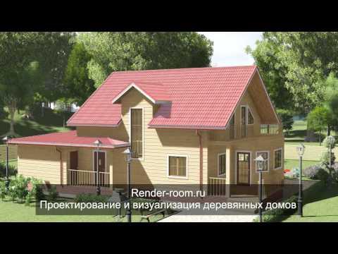 Анимация экстерьера дома из бруса