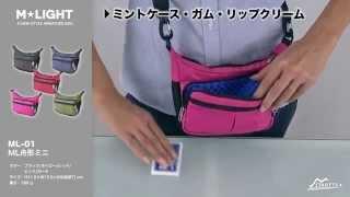 【機能紹介】ML舟形ミニ(品番:ML-01)★バッグメーカーが本気で作ったミニチュアバッグ thumbnail