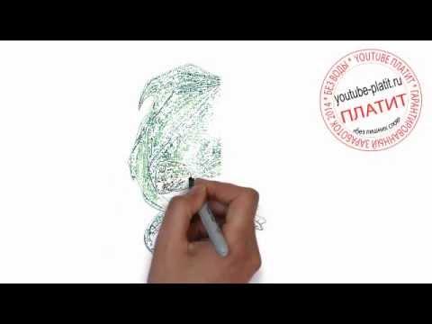 Драконы картинки нарисованные  Как нарисовать дракона карандашом за 21 секунду