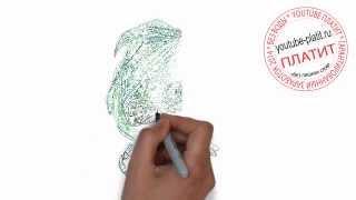 Драконы картинки нарисованные  Как нарисовать дракона карандашом за 21 секунду(дракон, как дракона, приручить дракона, как приручить дракона, как приручить дракона драконы, драконы 2,смот..., 2014-07-23T04:16:37.000Z)