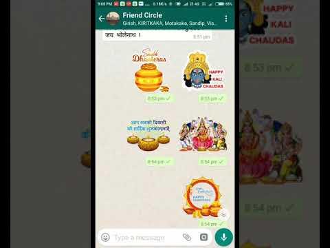 How to send sticker on whatsapp
