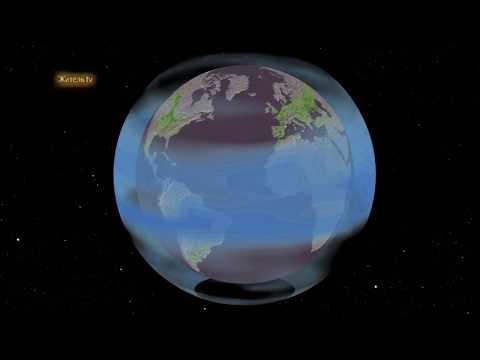 Ученые нашли огромный невидимый купол вокруг Земли