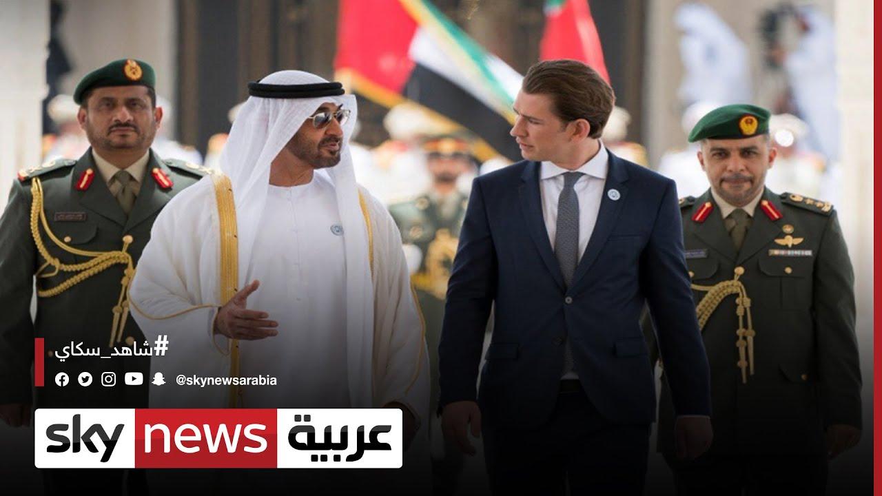 الإمارات والنمسا..البلدان يوقعان اتفاقية للشراكة الاستراتيجية الشاملة  - نشر قبل 22 دقيقة