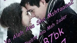 عمرو دياب هو ده اللي حلمت بيه I Miss You 7