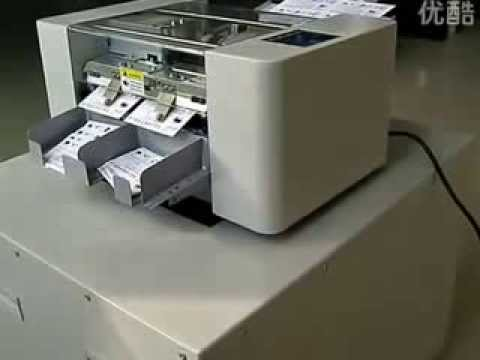 Business card cutting machine with laminated paper youtube business card cutting machine with laminated paper reheart