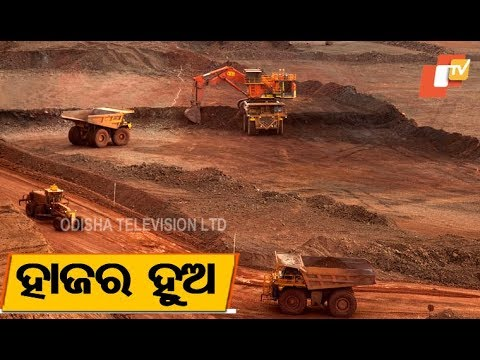 8 mine owners to depose before Keonjhar Collector