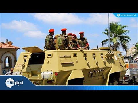 إحباط هجوم انتحاري جنوبي العريش بمصر | ستديو الآن