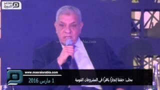 مصر العربية | محلب: حققنا إنجازًا باهرًا في المشروعات القومية