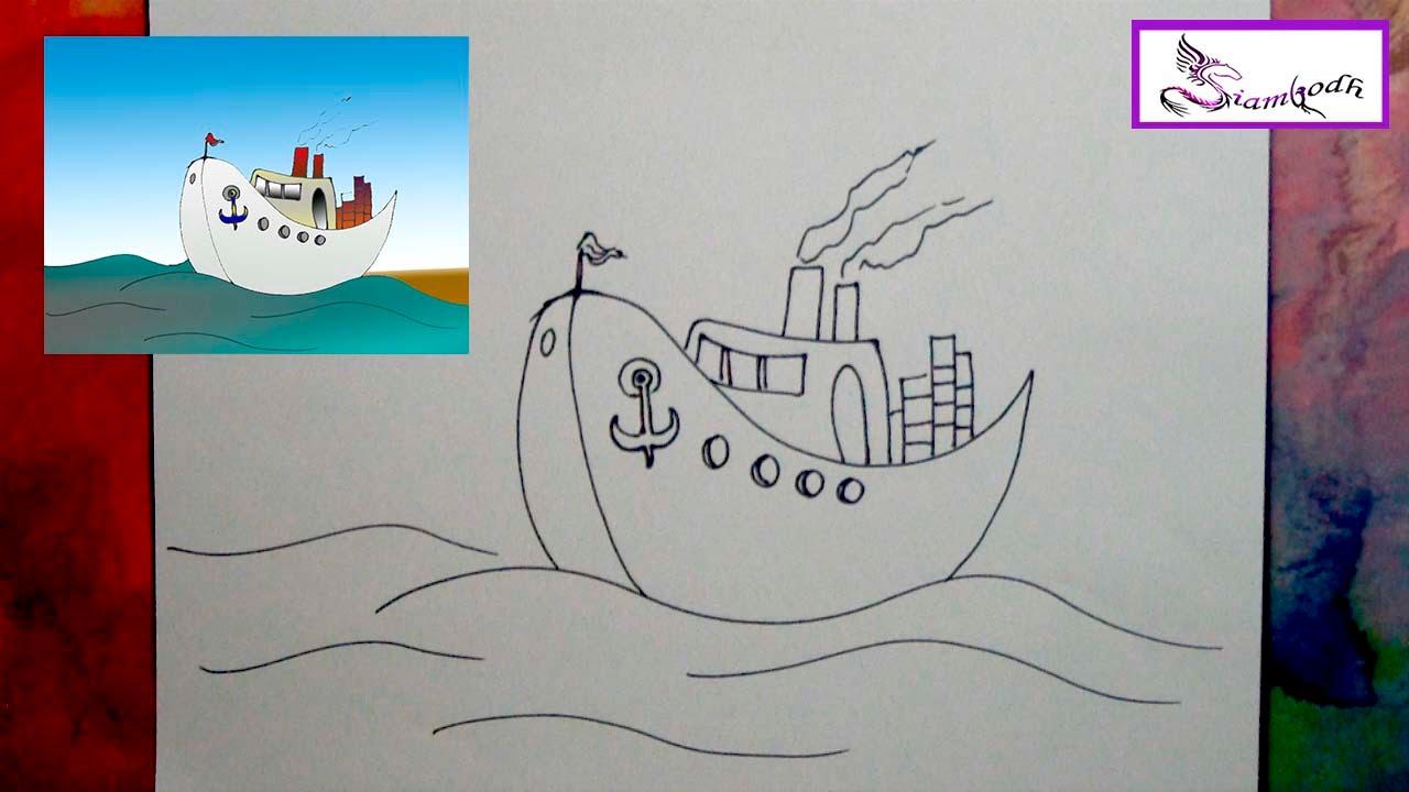 Como dibujar un barco de vapor tutorial dibujo f cil para for Dormitorio para dibujar facil