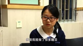 張瀚寧 - 「青苗學界進步獎」2012-13 十大進步生