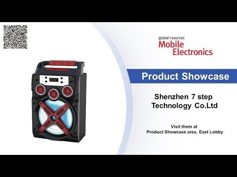 Shenzhen 7 step Technology Co.Ltd [Product Showcase]