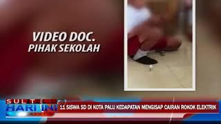 Parah 11 Siswa SD di Kota Palu Kedapatan Mengisap Cairan Rokok Elektrik