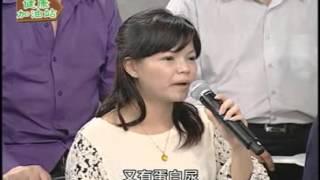 黃慶雲中醫師探討 尿蛋白蛋白尿問題