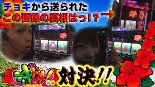 回胴の達人×2 vol.28