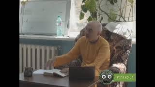 Бхактиведанта Садху Свами - 8. Бхакти шастры