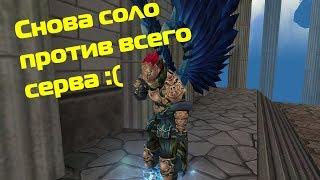 BS.ru(Blood and Soul) Что происходит между гильдиями на сервере Гелиос?!