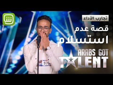 4 لا غيرت حياة أحمد ياسر.. قصة الشاب الذي شارك ثلاث مرات في #ArabsGotTalent