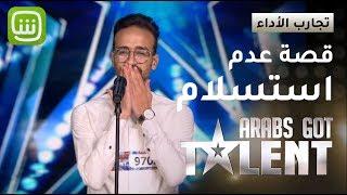 الموسم السادس من Arabs Got Talent يتوج قصة كفاح متسابق من مصر | في الفن