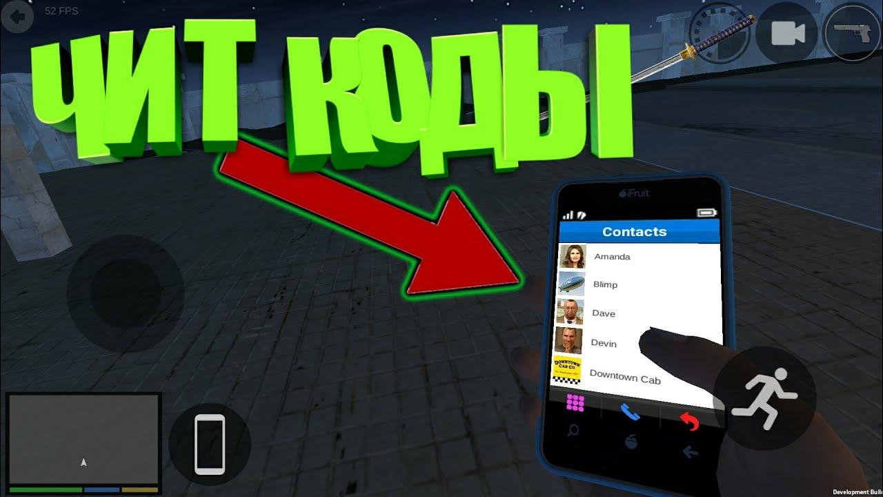 Скачать google chrome для iphone, ipod touch и ipad | macdigger. Ru.