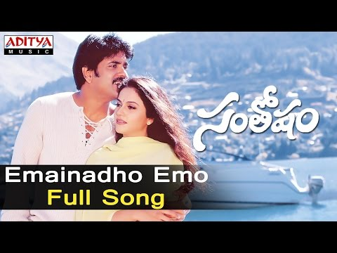 Emainadho Emo Full Songll Santhosham Songs ll Nagarjuna, Shreya, Gracy Singh