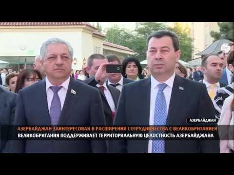 У связей Азербайджана
